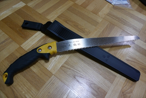 daichi-1