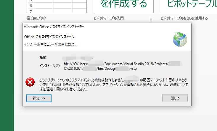microsoft visual c   2005 sp1 再 頒布 可能 パッケージ