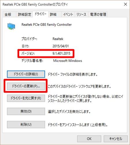 ダウンロード - FMVサポート : 富士通パソコン
